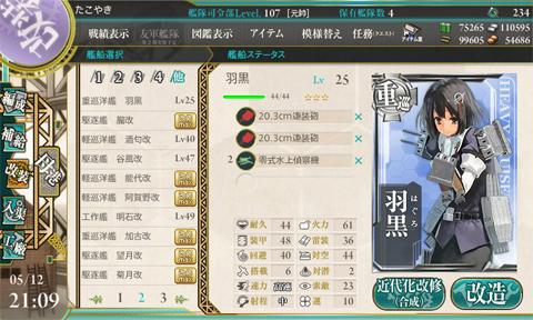 kc_0265a107.jpg