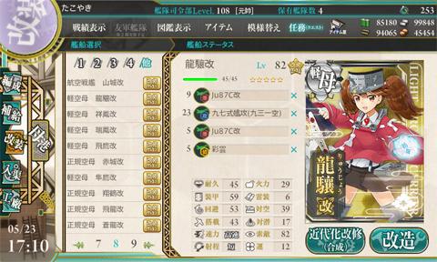 kc_0269a108.jpg