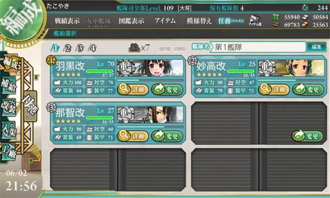kc_0276a109.jpg