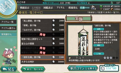 kc_0286h110.jpg