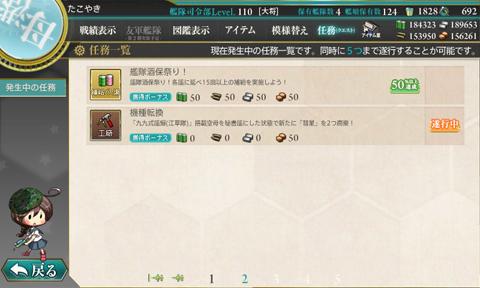 kc_0289h110.jpg