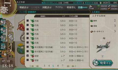 kc_0289i110.jpg