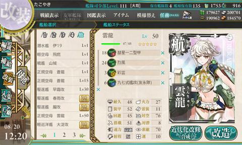 kc_0307d110.jpg