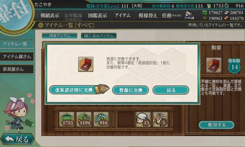 kc_0307f110.jpg