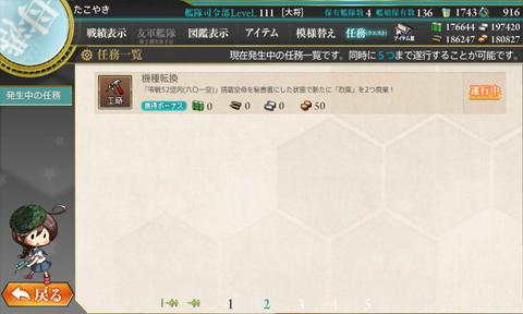 kc_0307o110.jpg