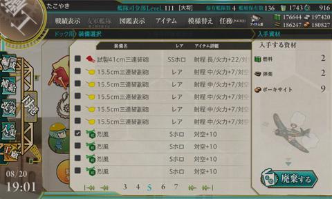 kc_0307p110.jpg