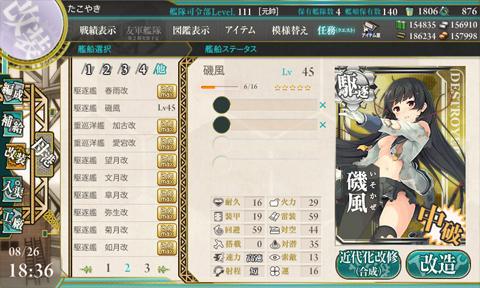 kc_0309a111.jpg