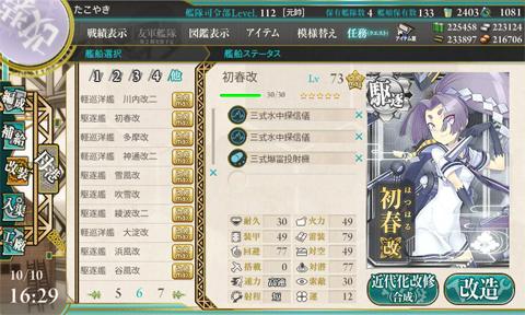 kc_0332a112.jpg