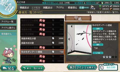 kc_0357b113.jpg