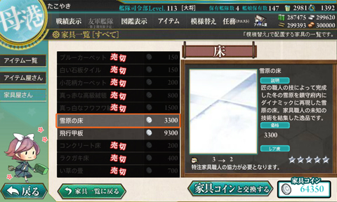 kc_0357c113.jpg