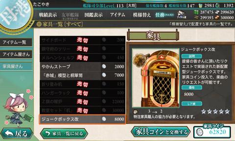 kc_0357g113.jpg