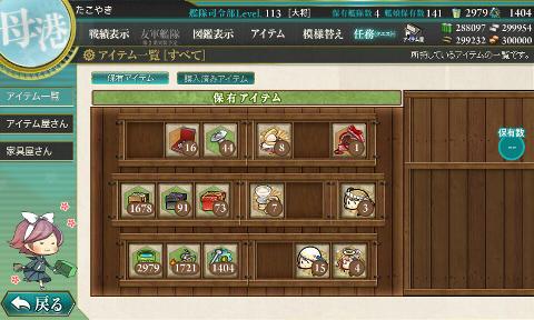 kc_0357l113.jpg