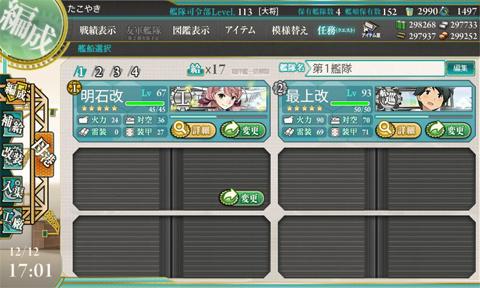 kc_0359a113.jpg