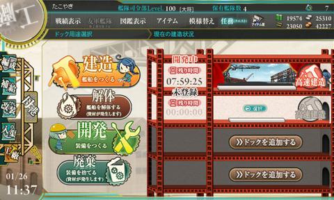 kc_0361a114.jpg
