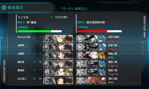 kc_0361d114.jpg