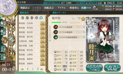 kc_0404c117.jpg