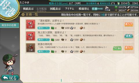 kc_0417x117.jpg