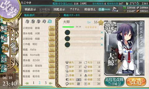 kc_0418l117.jpg
