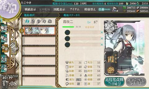 kc_0469b120d.jpg