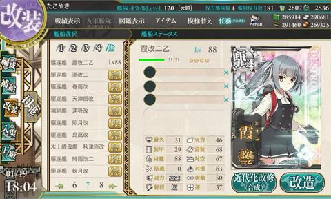 kc_0469c120d.jpg