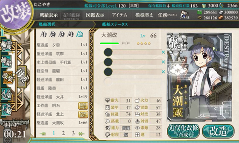 kc_0482k120.jpg