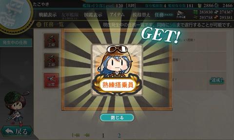 kc_0483o120.jpg