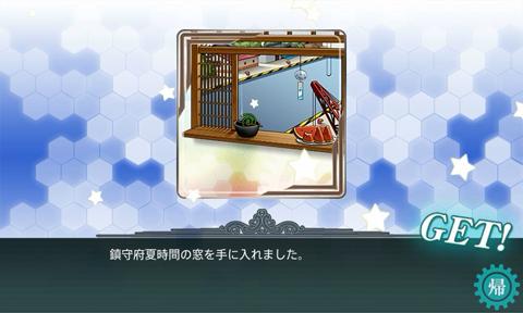 kc_0510q120.jpg
